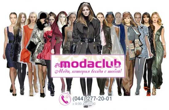 Интернет Магазин Одежды Онлайн Дешево